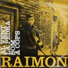 Discos de vinilo: RAIMON//AL VENT+3//EP//1962//EDIGSA. Lote 246319035