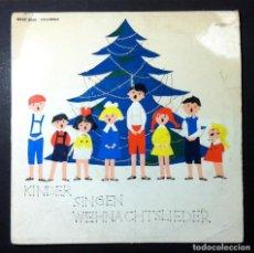 Discos de vinilo: KINDER SINGEN WEIHNACHTSLIEDER - EP SUIZO - COLUMBIA. Lote 246334165
