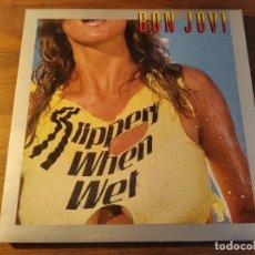 Discos de vinilo: BON JOVI - SLIPPERY WHEN WET **** RARO LP NEERLANDÉS 1986 PORTADA ALTERNATIVA - RETIRADA. Lote 246340920