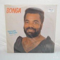 Discos de vinilo: VINILO 12´´ - LP - BONGA - MALEMBE MALEMBE ( DEVAGAR E BEM ) / DISCOSSETE. Lote 246434840