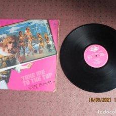 Discos de vinilo: BETTY MIRANDA - TAKE ME TO THE TOP - MAXI - SPAIN - MAX MUSIC - LV -. Lote 246441550