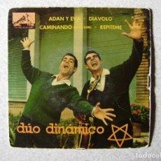 Discos de vinilo: DUO DINAMICO.ADAN Y EVA + 3.....PEDIDO MINIMO 5€. Lote 246449575