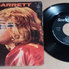 Discos de vinilo: LEIF GARRET / FEEL THE NEED / SINGLE 7 PULGADAS. Lote 246449680