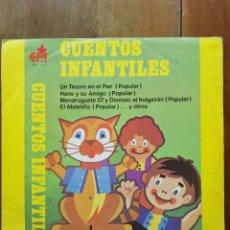 Discos de vinilo: CUENTOS INFANTILES FESTIVAL N.2. Lote 246491425