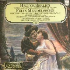 Discos de vinilo: HECTOR BERLIOZ - ROMEO Y JULIETA. Lote 246600250