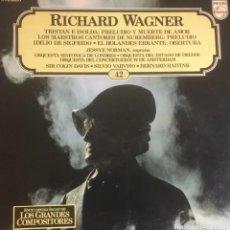 Discos de vinilo: RICHARD WAGNER - TRISTAN E ISOLDA. Lote 246600570