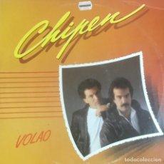 Discos de vinilo: CHIPEN - VOLAO. Lote 246600800