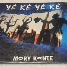 Dischi in vinile: SINGLE MORY KANTE - YE KE YE KE - AKWABA BEACH - BARCLAY 887.048.7 -PEDIDOS MINIMO 7€. Lote 246602745