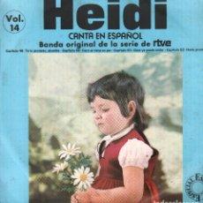 Discos de vinilo: HEIDI - CANTA EN ESPAÑOL - BANDA ORIGINAL DE LA SERIE DE RTVE / LP RCA 1976 RF-9314. Lote 246611215