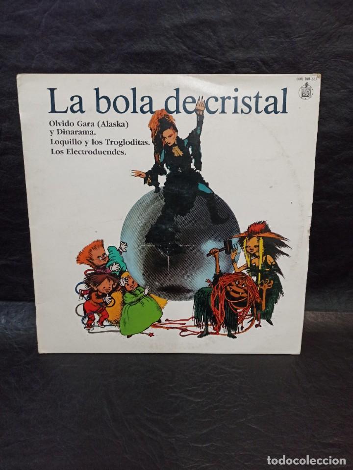 LA BOLA DE CRISTAL. VINILOS (Música - Discos - LP Vinilo - Grupos Españoles de los 70 y 80)