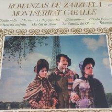 Discos de vinilo: DISCO ROMANZAS DE ZARZUELA. MONTSERRAT CABALLE. Lote 246697215