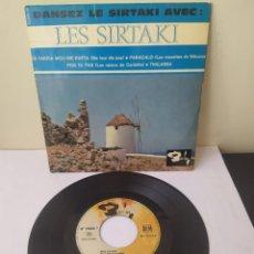 Discos de vinilo: DISCO DE GRAMÓFONO LES SIRTAKI DANSES LE SIRTAKI AVES. Lote 246718320