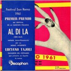 Discos de vinilo: LUCIANO TAJOLI – EL GRAN TAYOLI- EP SPAIN 1961 - DISCOPHON 17.126. Lote 246744420