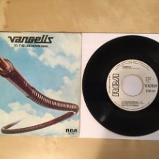 """Discos de vinilo: VANGELIS - TO THE UNKNOWN MAN - SINGLE EDICIÓN PROMOCIONAL RADIO 7"""" - 1978 ESPAÑA RCA. Lote 246790155"""