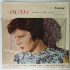 Discos de vinilo: AMALIA RODRIGÜES // POVO QUE LAVAS NO RIO+3 // PORTUGAL // EP. Lote 246836550