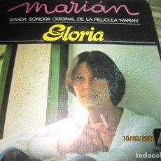 Discos de vinilo: GLORIA - MARIAN B.S.O. - SINGLE ORIGINAL ESPAÑOL - AMBAR RECORDS 1977 - ESTEREO -. Lote 246851505