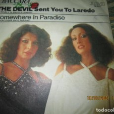 Disques de vinyle: BACCARA - THE DEVIL SENT TO YOU TO LAREDO SINGLE ORIGINAL ESPAÑOL - RCA RECORDS 1978 -. Lote 246854195