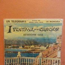 Disques de vinyle: SINGLE. I FESTIVAL DE LA CANCIÓN. BENIDORM 1959. JOSE GUARDIOLA Y SU CONJUNTO. Lote 246876840