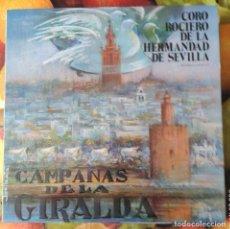Discos de vinilo: LIQUIDACION LP EN PERFECTO ESTADO_CORO ROCIERO DE LA HERMANDAD DE SEVILLA. Lote 247014545