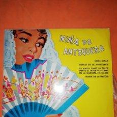 Discos de vinilo: NIÑA DE ANTEQUERA. DOÑA OMAR. COLUMBIA. 1963. Lote 247043110