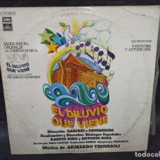 Discos de vinilo: EL DILUVIO QUE VIENE. VINILOS. Lote 247045965