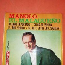 Discos de vinilo: MANOLO EL MALAGUEÑO. MI AMOR EN PORTUGAL. DISCOPHON 1963. Lote 247061630