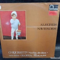 Discos de vinilo: ALEGRES NAVIDADES 5. 1967. VINILOS. Lote 247082350