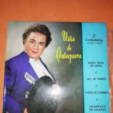 Discos de vinilo: NIÑA DE ANTEQUERA. MARIA ROSA DE LEON. COLUMBIA 1958. Lote 247090995