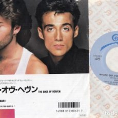 Discos de vinilo: WHAM - GEORGE MICHAEL - THE EDGE OF HEAVEN - SINGLE DE VINILO EDICION JAPONESA #. Lote 247113420