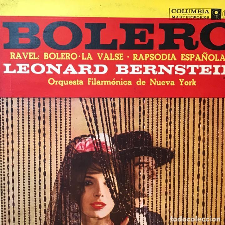 LP ARGENTINO DE LA ORQUESTA FILARMÓNICA DE NUEVA YORK AÑO 1958 REEDICIÓN (Música - Discos - LP Vinilo - Clásica, Ópera, Zarzuela y Marchas)
