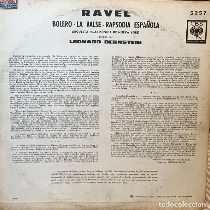 Discos de vinilo: LP argentino de la Orquesta Filarmónica de Nueva York año 1958 reedición - Foto 2 - 247231475