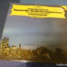 Discos de vinilo: EXPRO LP MUY BUEN ESTADO GESHWIND AND BERSTEIN RAPSODY IN BLUE LEONARD BERNSTEIN MUY BUEN ESTADO. Lote 247233410