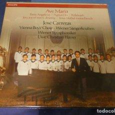 Discos de vinilo: EXPRO LP JOSE CARRERAS VIENNA BOYS CHOIR AVE MARIA MUY BUEN ESTADO PHILIPS DIGITAL CLASSIC. Lote 247234220