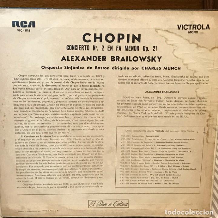 Discos de vinilo: LP argentino de la Orquesta Sinfónica de Boston año 1955 reedición - Foto 2 - 247241455