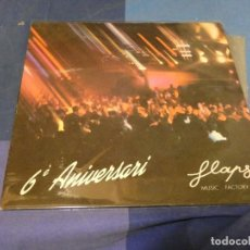 Discos de vinilo: EXPRO LP GENTILEZA DE LA DISCOTECA FLAPS SANT ANDREU DE LA BARCA 1990 BUEN ESTADO. Lote 247241510
