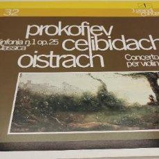 Discos de vinilo: SERGIU CELIBIDACHE, DAVID OISTRAKH - PROKOFIEV 1ST PRESS GRANDI CONCERTI. Lote 247261765