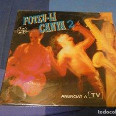 Discos de vinilo: EXPRO TRIPLE LP ROCK CATALA CATALAN FOTEU LI CANYA 2 SOPA DE CABRA MUY BUEN ESTADO GENERAL. Lote 247262965