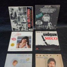 Discos de vinilo: 6 DISCOS DISTINTOS AUTORES. SILVIA, LOS MUSTANGS, BEE GEES, MECO......SINGLES. Lote 247280440