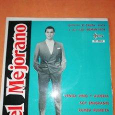 Discos de vinilo: EL MEJORANO. VENGA VINO Y ALEGRIA. SAEF 1961. Lote 247298845