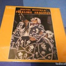 Discos de vinilo: EXPRO LP GUINBARDA 1981 PRECIOSO SEGUNDA MUESTRA FOLK ARAGONES MUY BUEN ESTADO. Lote 247361195