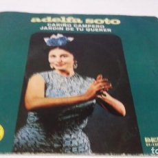 Discos de vinilo: ADELFA SOTO / CARIÑO CAMPERO / JARDIN DE TU QUERER (SINGLE BELTER 1971). Lote 247456790
