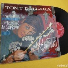 Discos de vinilo: LP TONY DALLARA - CATERINA VILLALBA - FESTIVAL SAN REMO -1960 - Z-L 56 (EX/VG+)3. Lote 247519720