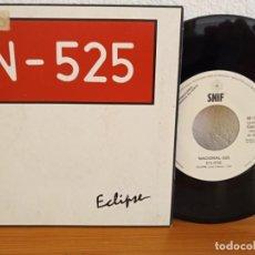 Discos de vinilo: NACIONAL 525 - ECLIPSE + RETRATO DE MON - DISCOS SNIF (1987) - PROMOCIONAL. Lote 247530545