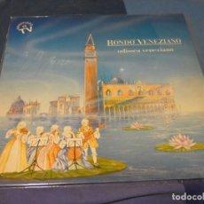 Discos de vinilo: EXPRO LP RONDO VENEZIANO BABY RECORDS 1991 ESTADO DECENTE. Lote 247538670