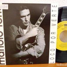 Discos de vinilo: MANOLO TENA - LOCO POR VERTE - EPIC (1993) PROMOCIONAL UNA SOLA CARA. Lote 247591960