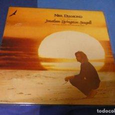 Discos de vinilo: EXPRO LP NEIL DIAMOND JOHNATAN LIVINSTON SEAGULL, ADVIERTO PEQUEÑISIMA DEFORMIDAD EN LP A TU RIESGO. Lote 247596980