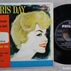 Discos de vinilo: DORIS DAY DE LA PELICULA PIJAMA PARA DOS EP VINYL MADE IN SPAIN 1962. Lote 247597310