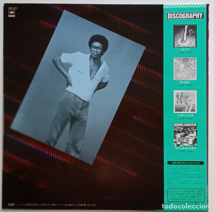 Discos de vinilo: Herbie Hancock – Lite Me Up Japan,1982 CBS/Sony - Foto 2 - 247624490