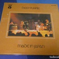 Disques de vinyle: EXPRO LP DEEP PURPLE MADE IN JAPAN 1986, 3 CARAS BIEN O MUY BIEN, UNA CON RAYON SENTIBLE DEDO.... Lote 268310059