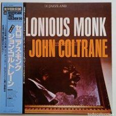 Discos de vinilo: THELONIOUS MONK – THELONIOUS MONK WITH JOHN COLTRANE JAPAN,1984 JAZZLAND. Lote 247626500